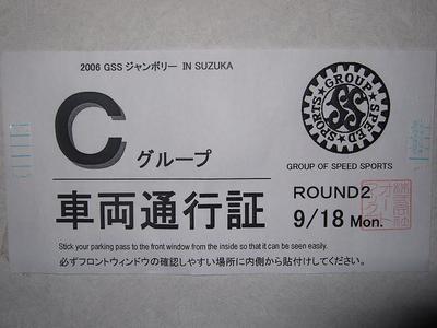 2006_09160002